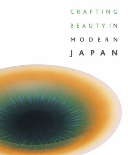 theories of beauty in classic and The word beauty is the most overused, misunderstood, poorly defined word in the english language what makes a woman beautiful the holy grail of beauty has never been completely understood.